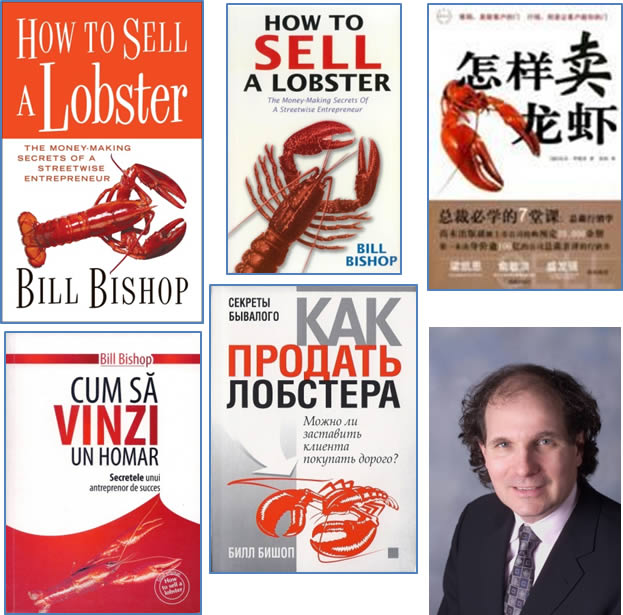 Bill Bishop How to Sell a Lobster
